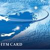 KIX-ITMカードのフライトポイント事後登録のやり方。