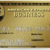 国内航空機遅延費用、アメックスビジネスゴールドも補償対象でした
