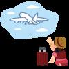 あきれた~JAL国際線特典航空券PLUS!JALマイルを貯めて旅行に行けない・・・